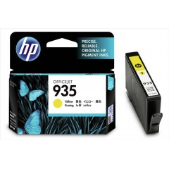 Cartus cerneala original HP 935 Yellow (C2P22AE)
