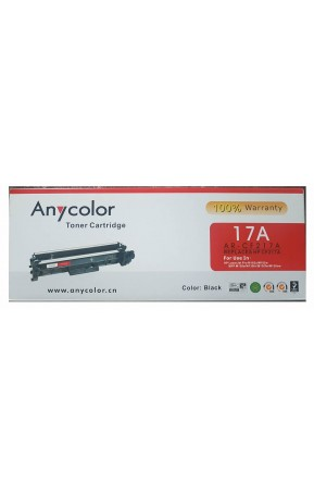 Cartus toner compatibil CS HP 17A