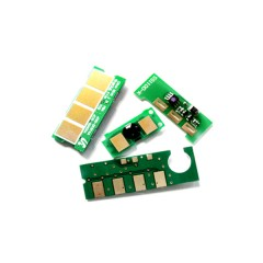 Chip pentru DELL SKY-DELL1250Y-CHIP-A Yellow